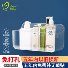 Toilet rack wall-mounted bathroom hand washing without punching paste suction cup type kitchen sink wall storage box