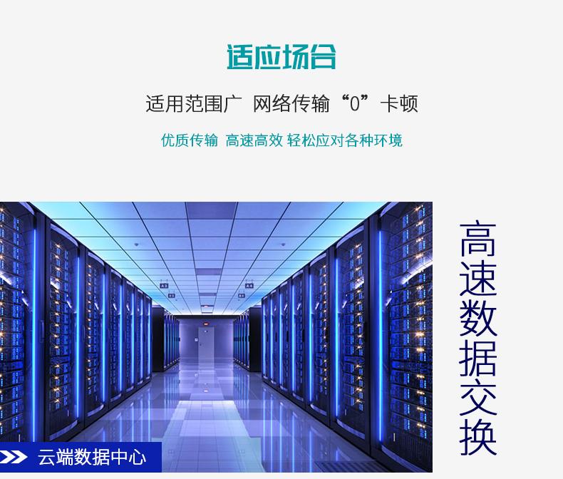 超六类网络模块