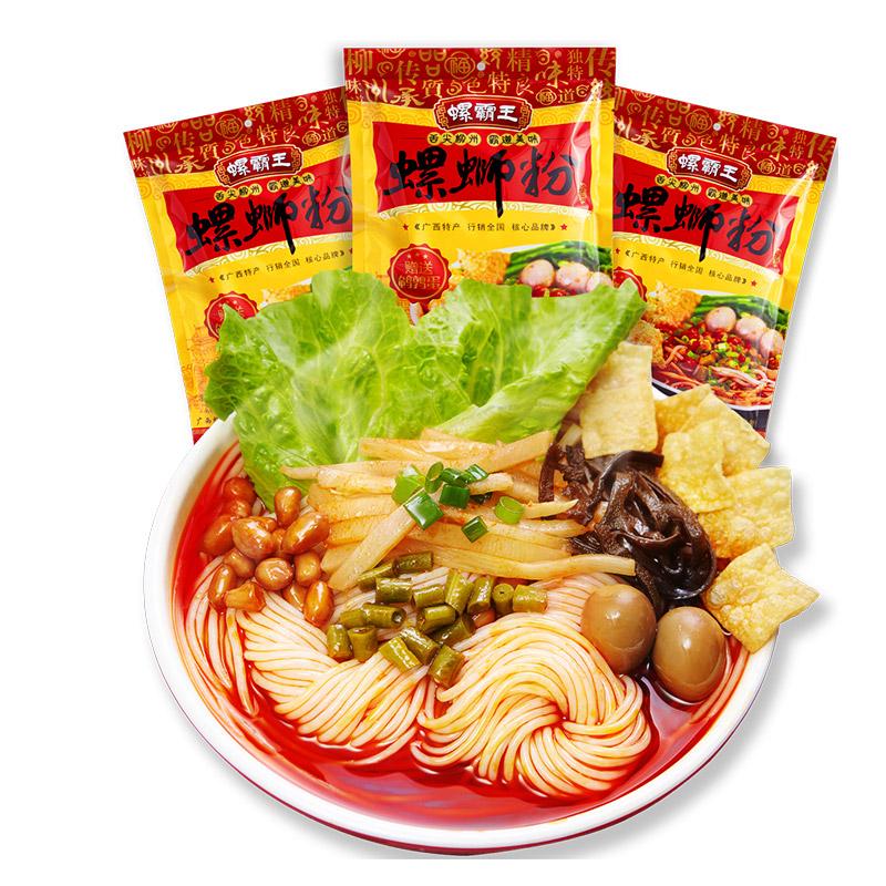 螺霸王螺蛳粉330g*3原味广西柳州螺狮