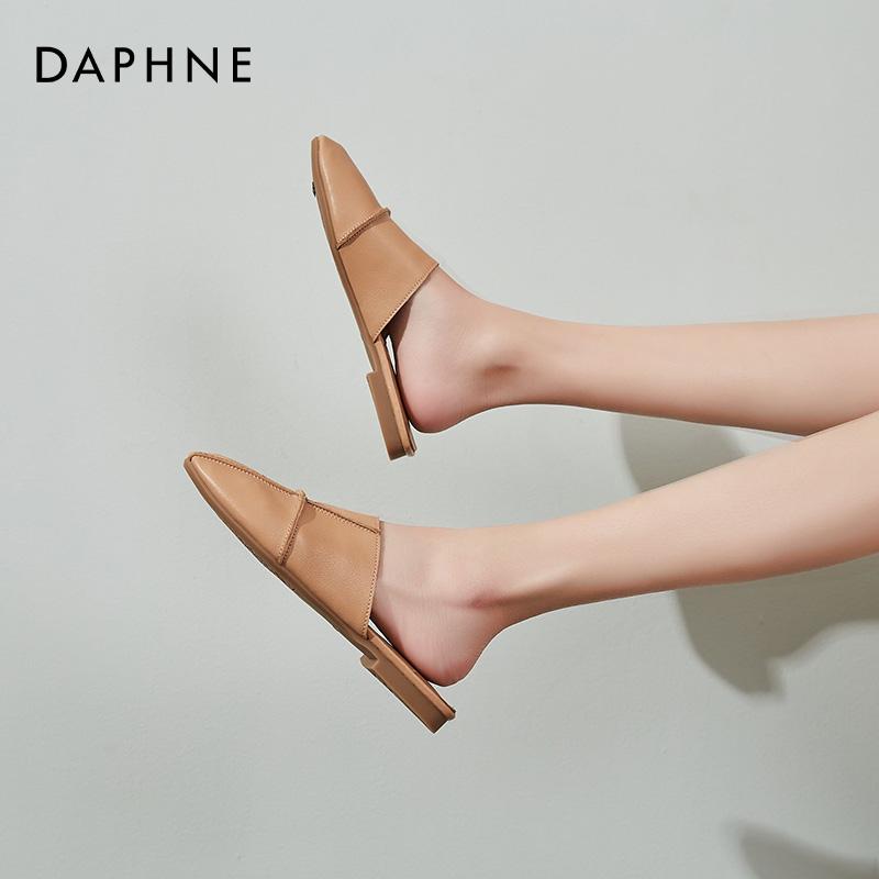 达芙妮韩版包头半后跟女2020年新款外穿平底鞋无拖鞋懒人鞋穆勒鞋