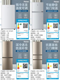 Haier refrigerator BCD-118TMPA 180 190 218 liters household small dormitory rental double-door air-cooled