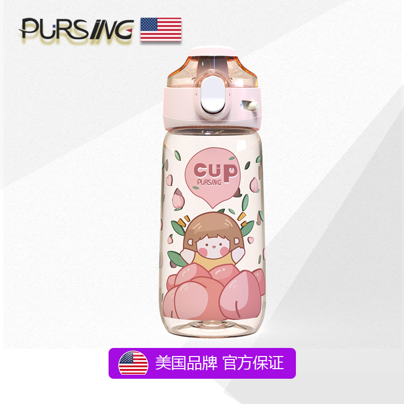 美国PURSING 进口Tritan卡通可爱便携提绳弹盖吸管杯随手水杯子女