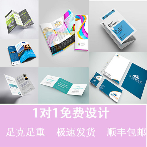 Printing Design A4a5 Free One Page