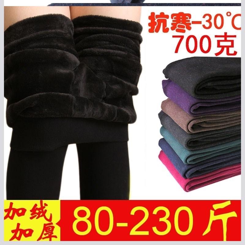 女秋冬打底裤加肥加大加绒七彩棉特大码加厚高腰外穿200斤胖mm。