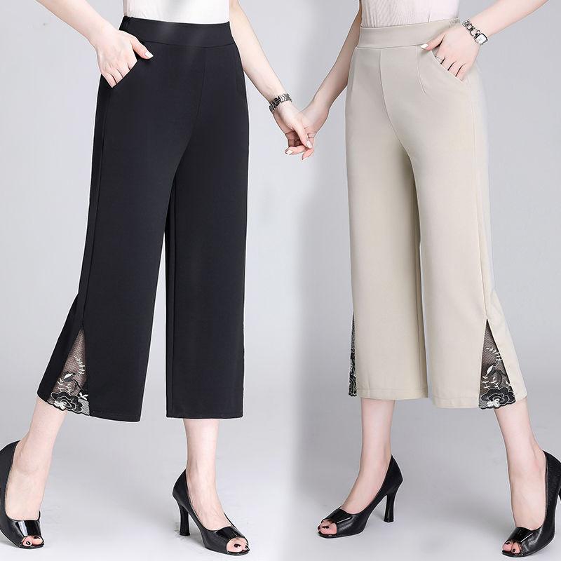 高腰阔腿裤女夏季宽松显瘦蕾丝拼接七分裤中年人年轻妈妈休闲裤子
