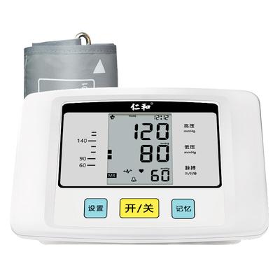仁和电子臂式血压计老人心率脉搏测量仪表家用医生精准全自动语音