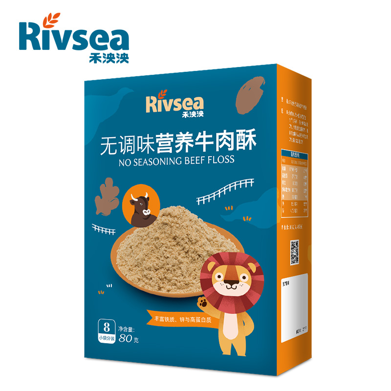 禾泱泱肉松盒装肉酥儿童零食宝宝无添加白砂糖佐餐拌饭牛肉80g