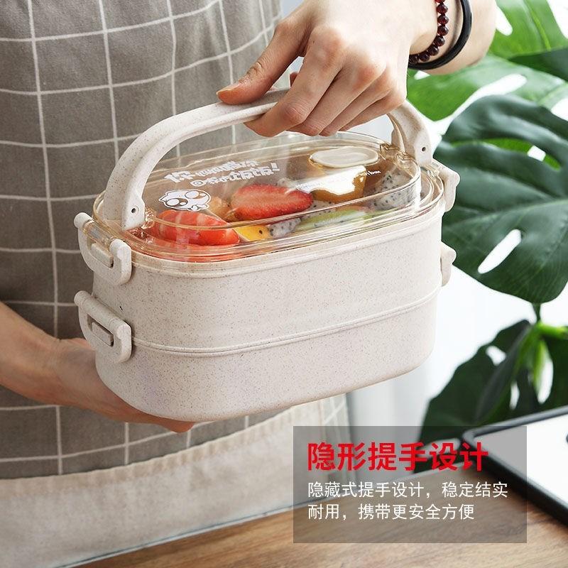 微波爐專用飯盒手提帶蓋分隔塑料便當盒學生女上班族成人雙層餐盒