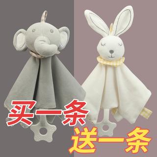 Игрушки и куклы мягкие,  Успокоить полотенце ребенок может вводить рот спальный успокаивать куклы может укусить успокаивать полотенце ребенок ложиться спать артефакт успокаивать игрушка, цена 551 руб