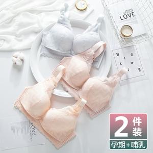 哺乳内衣孕妇产后喂奶文胸母乳无钢圈聚拢防下垂舒适怀孕期胸罩薄