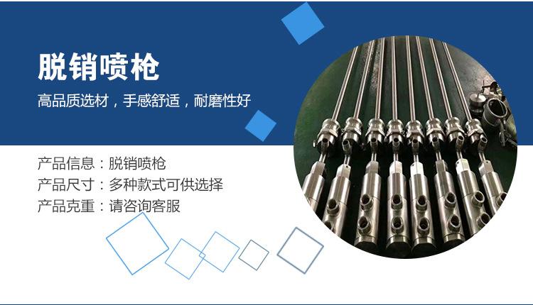 新乡脱硝塔厂家优质产品各种锅炉专业脱硝喷枪