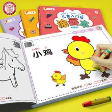2-3-6岁儿童画画本涂色本