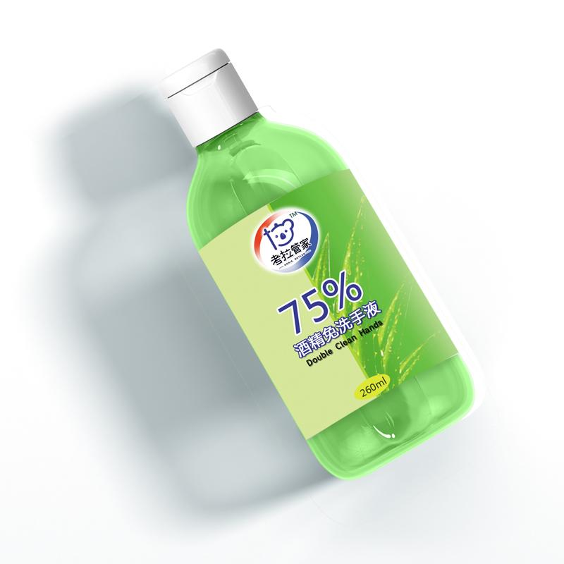 消毒速家庭便攜式殺菌干凈手用醫衣物噴霧乙醇免洗空氣消毒皮膚