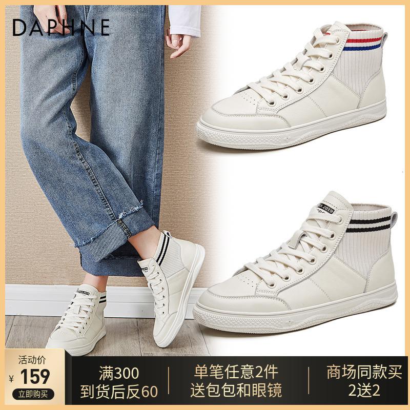 Daphne / Daphne 2019 giày da mới cao cấp nhỏ màu trắng giày đế xuồng thể thao thông thường - Giày cao gót
