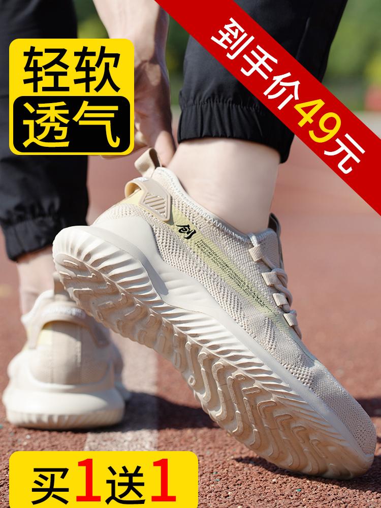 giày bảo hiểm lao động nam thở nhẹ vào mùa hè thường khử mùi chống đập chống xuyên đáy mềm an toàn nơi làm việc Baotou Steel