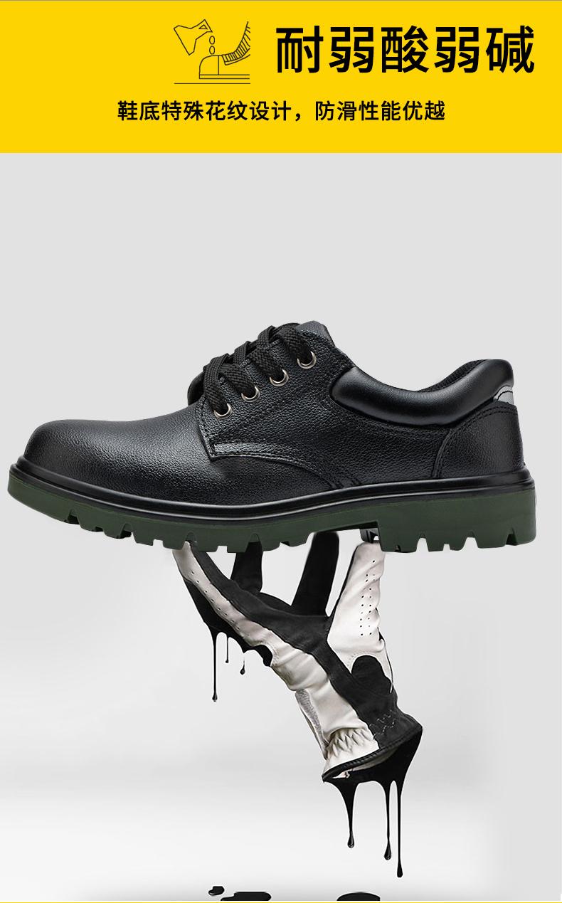 Giày công tác chống đập an toàn chống xuyên ánh sáng cũ Paul giày công trường xây dựng thép tấm khử mùi Bao Đầu mùa hè