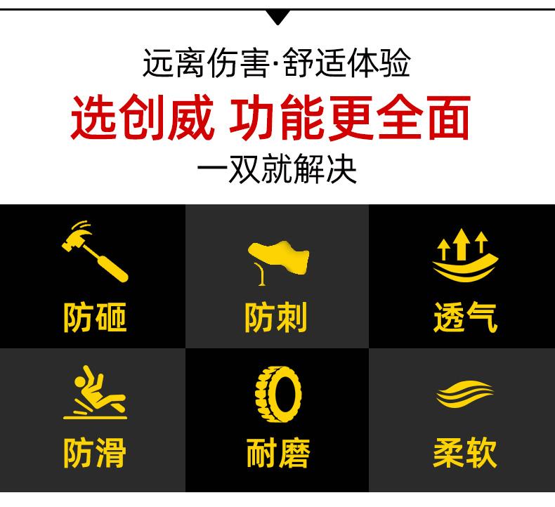 Mùa hè an toàn công trình giày nam hạng nhẹ chống đập chống xuyên Baotou Steel trang web khử mùi an ninh mềm dưới giải trí an toàn cũ