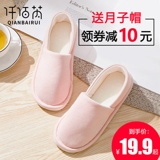 Qian Bai Rui Yuezai shoes summer thin section June maternal package with heavy-bottomed shoes women shoes month of July summer month of shoes