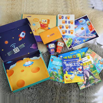 【小盒同学】让孩子爱上阅读的魔法盒