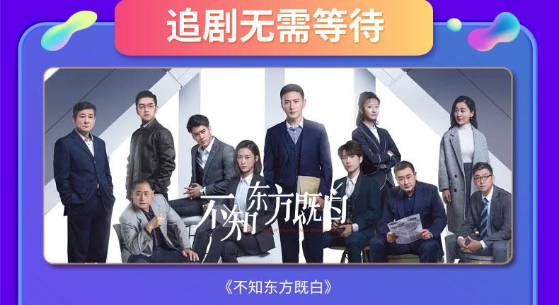 2号站平台官网注册6 元 / 月探底,搜狐视频 VIP 会员年卡 69.3 元(3.5 折)