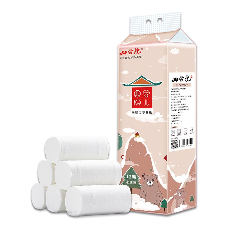 【四合院儿】大卷,进口原生木浆母婴用纸