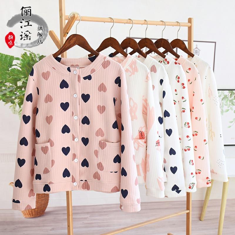 . Đồ ngủ mùa thu và mùa đông của phụ nữ áo đơn cotton dày dễ thương ấm áp ba lớp chần bông nữ dịch vụ nhà dài tay - Pyjama