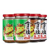 鹃城旗下【食魂】牛肉蒜蓉酱组合200*4瓶淘礼金+劵后15.9元包邮
