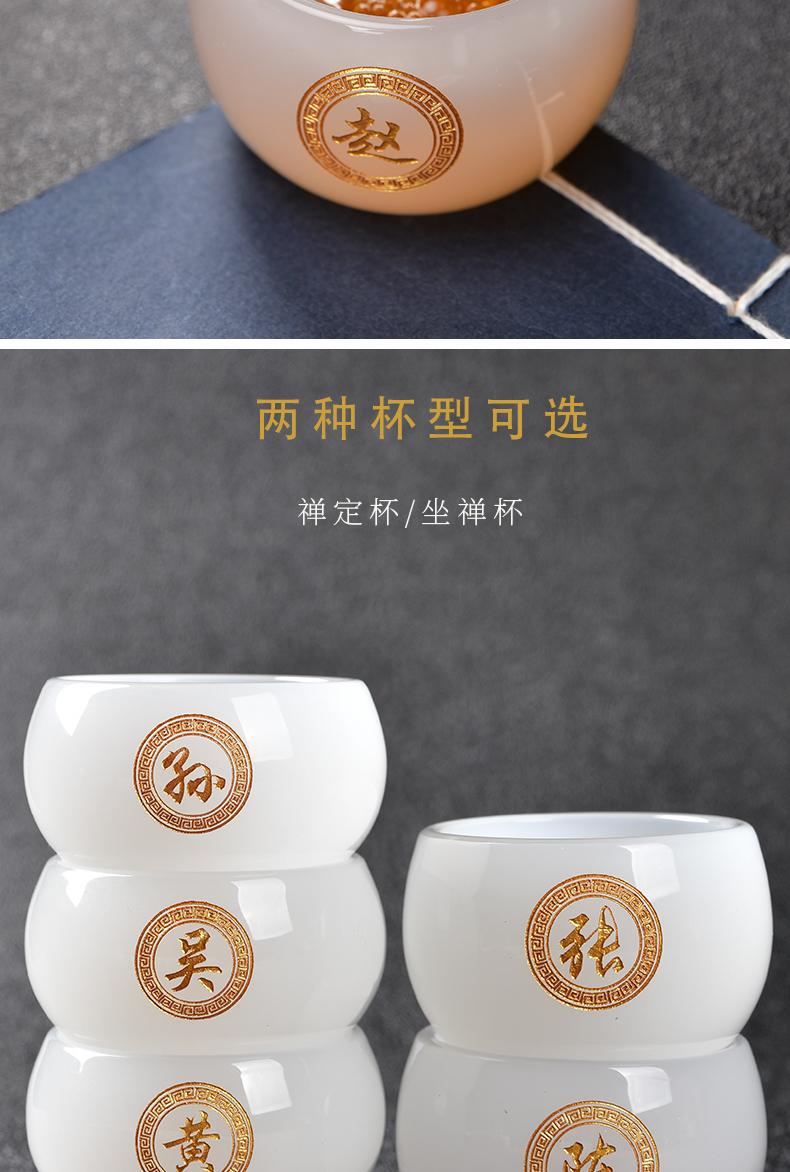 White porcelain jade porcelain teacup large sample tea cup more heat resistant glass master cup single CPU jade kung fu tea set