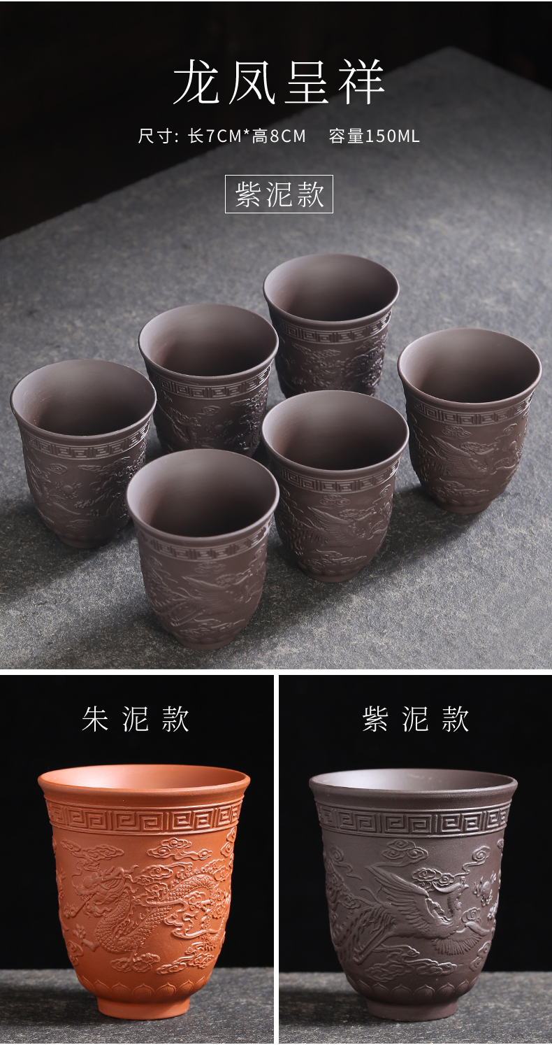 Purple sand tea taking master cup single CPU ceramic sample tea cup cup Japanese - style creative hand - made retro kung fu tea bowl