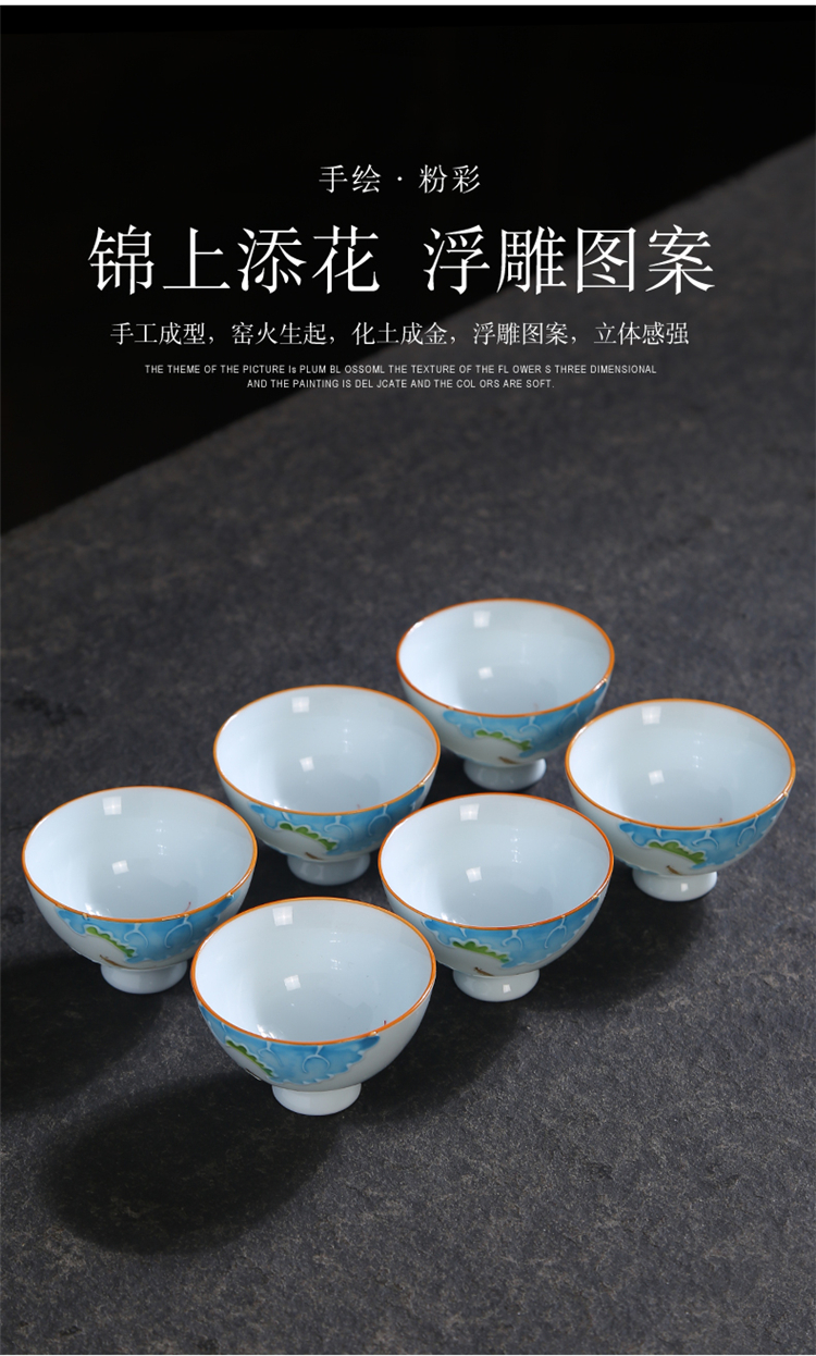 Hand - made celadon kung fu tea cup single glass ceramic cups and the master of the blue and white porcelain cup only a single small sample tea cup