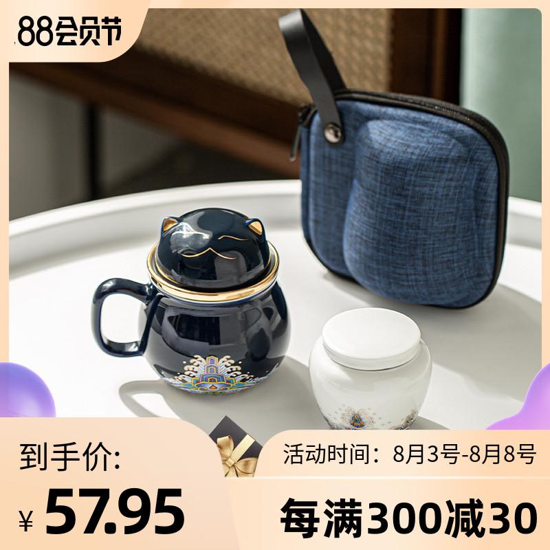 招财猫陶瓷茶杯大容量便携茶水分离家用带盖杯子创意水杯个性潮流