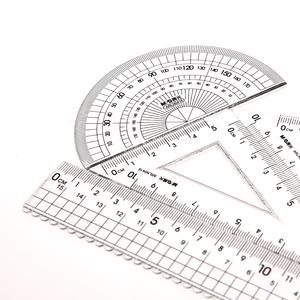 晨光尺子套装学生文具亚克力套尺直尺三角尺量角器组合小学生用多功能金属圆规绘画套装ARLN0416