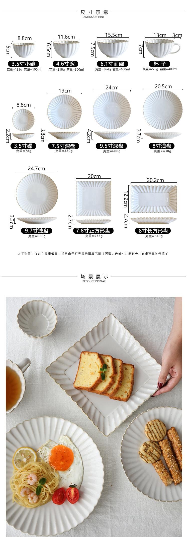 彩柚 日式花边窑变釉陶瓷餐具套装菜盘米饭碗味碟汤碗面碗鱼盘杯