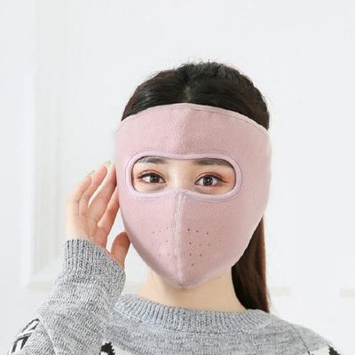 防风面罩女冬季防晒护脸罩全脸透气脸基尼面部防寒骑行摩托车头套