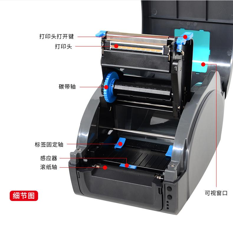 標籤機佳博GP9025T珠寶標條碼打印機價貼亞銀銅版紙不干膠吊牌服裝合格證洗水嘜緞帶倉庫固定資產熱轉印標簽打印機
