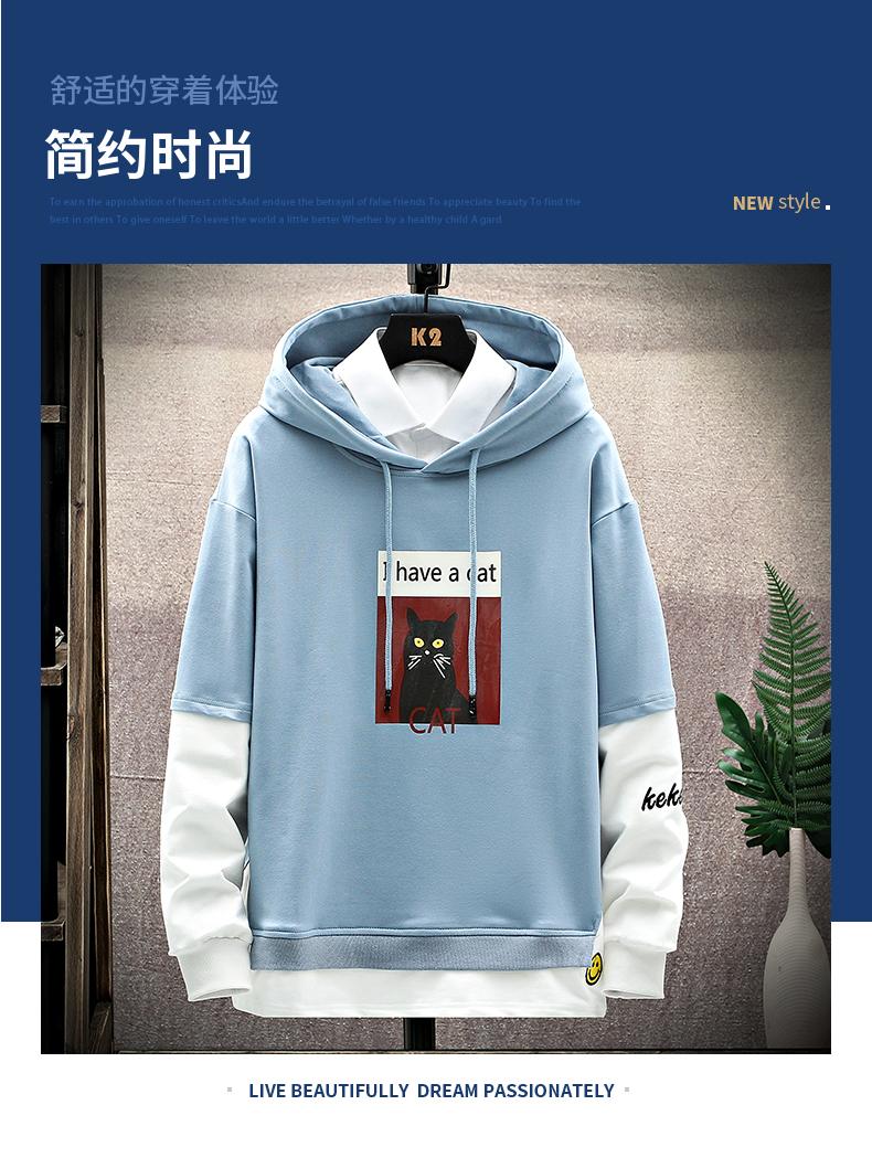 Hong Kong wind hooded men's Korean version of loose-fitting autumn jacket 2020 autumn new trendy coat jacket 28 Online shopping Bangladesh