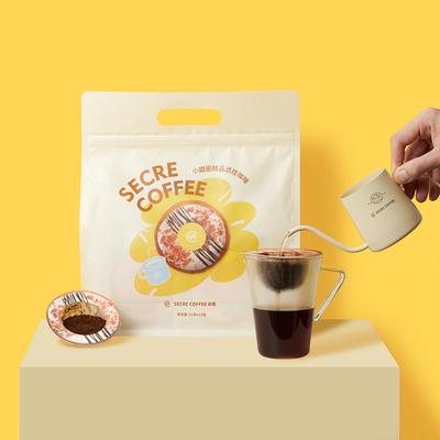 时萃甜甜圈醇香挂耳咖啡包美式黑咖啡现磨手冲手磨咖啡云南咖啡