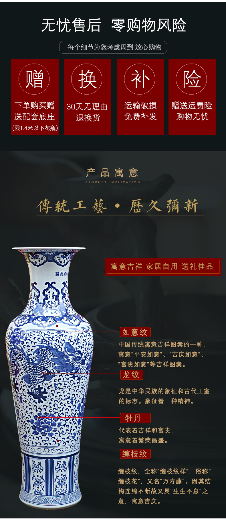 Put the lotus flower big ceramic vase hand - made longfeng pattern of jingdezhen landing furnishing articles sitting room of Chinese style household ornaments