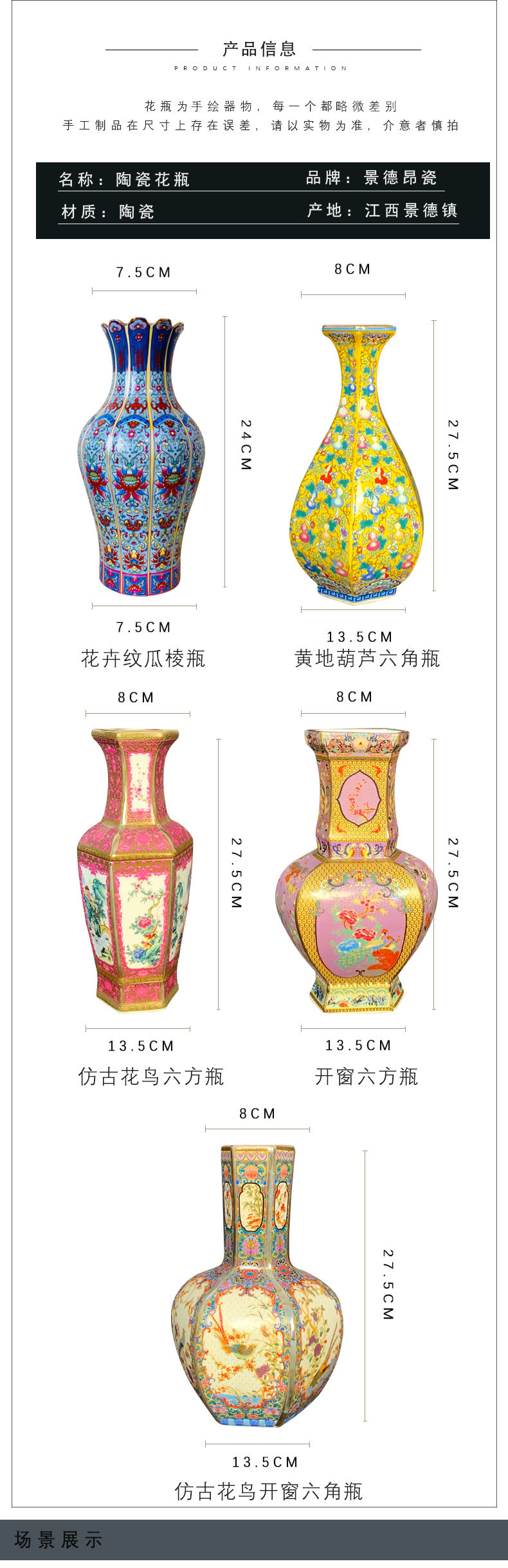 Jingdezhen ceramic vases, small living room flower arranging archaize porcelain rich ancient frame home decoration office furnishing articles