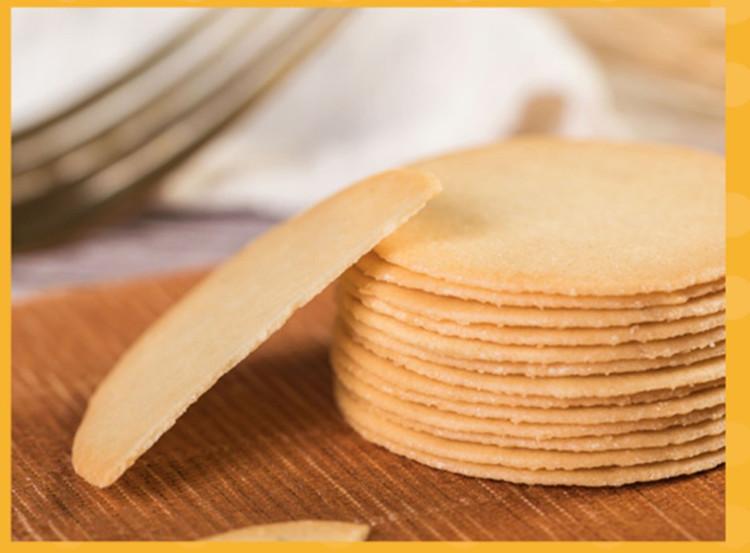 薄脆饼干办公室休閒食品早餐代餐零食小吃饼干散装网多口味整箱批详细照片