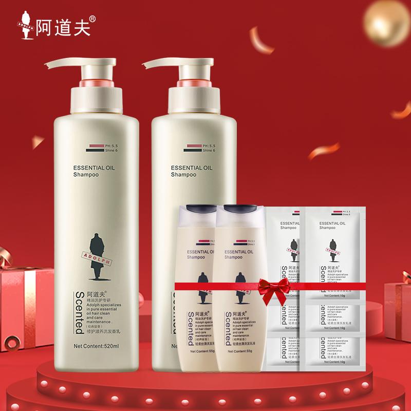 阿道夫修护滋润洗发水/露520ml 强韧发丝补水滋养精油香水型