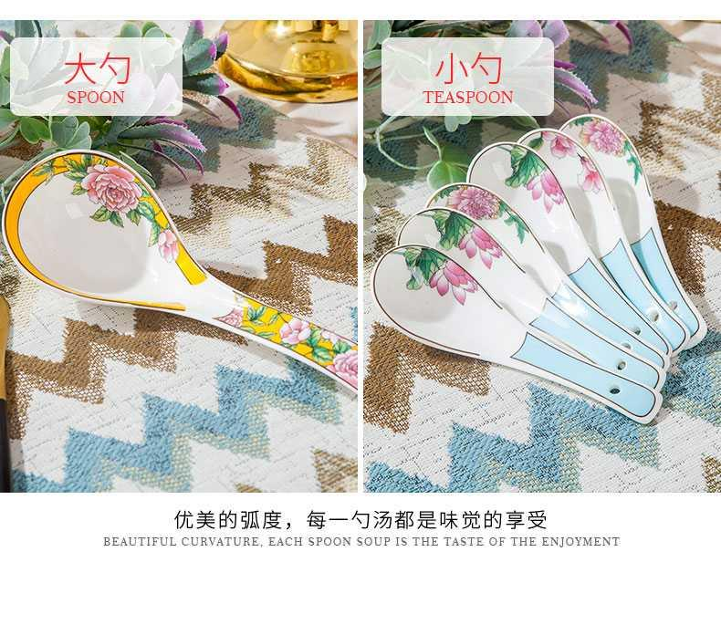 碗碟套装家用组合欧式景德镇骨瓷餐具碗盘碗筷中式吃饭陶瓷碗盘子