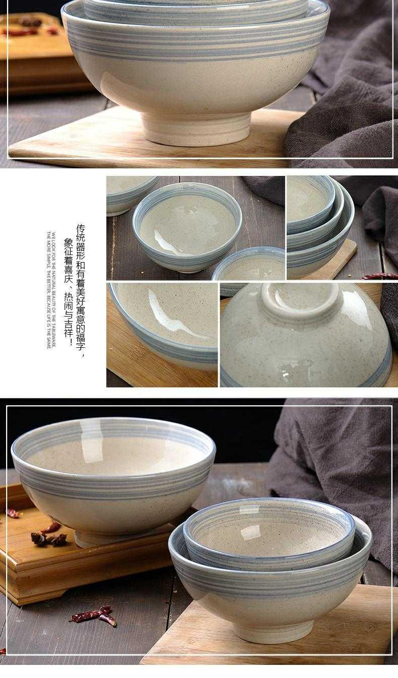 Blue edge exposure to soil bowl 87 inch restaurant tableware horn noodles bowl in old six best with 6 jobs, ceramics