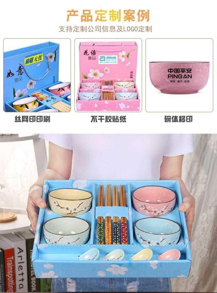 Creative household ceramics, lovely girlfriends bowl chopsticks suit students Korean princess three to four people to work in the year of dog