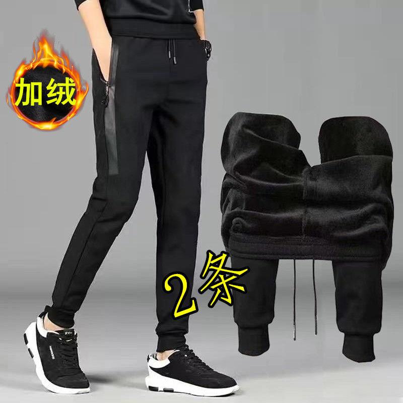 男士秋冬加绒裤休闲裤束脚运动裤羊羔绒裤
