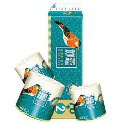 竹态压花有芯卷纸24卷4层加厚雅致黄厕纸手纸卫生纸巾家用卷筒纸