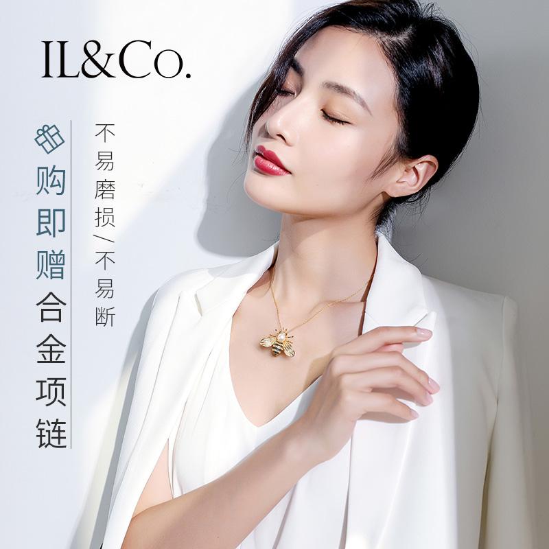 IL&Co 小蜜蜂胸针 镶嵌7.0-8.0mm天然珍珠 天猫优惠券折后¥99包邮(¥199-100)