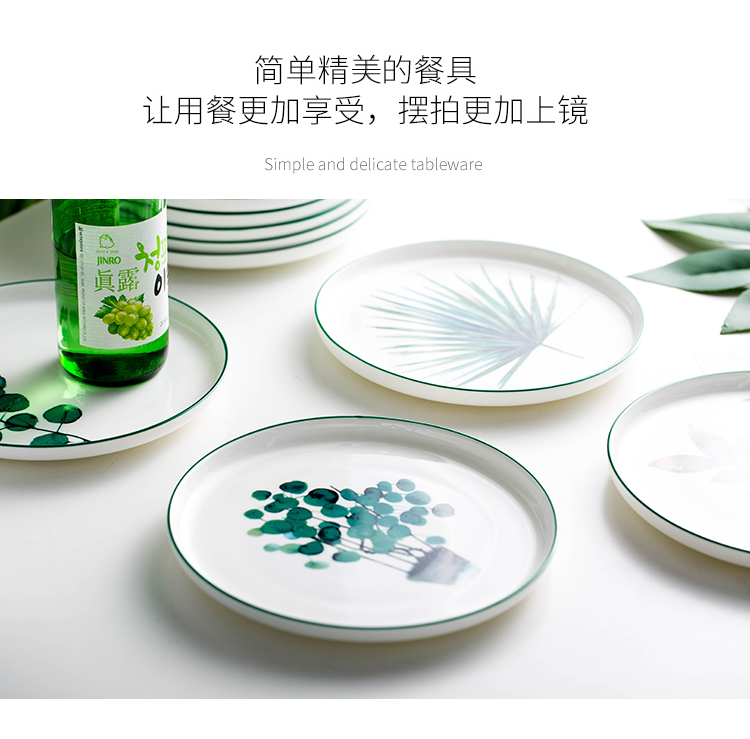 Creative Nordic green plant disc 8 inch ceramic disc ceramic household breakfast tray was western dessert cake tray