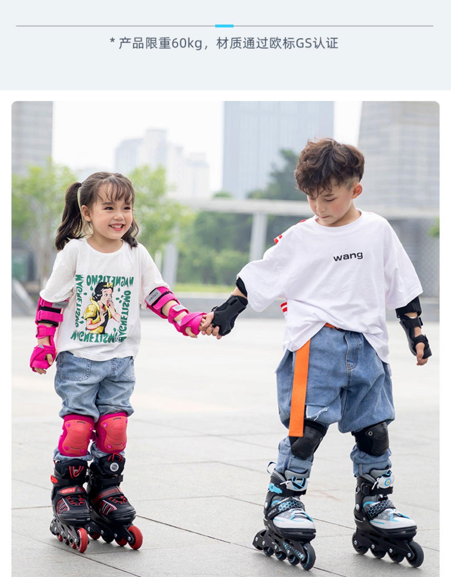 欧标GS认证 Solex 儿童初学 直排轮滑鞋 长宽双向调节 图12