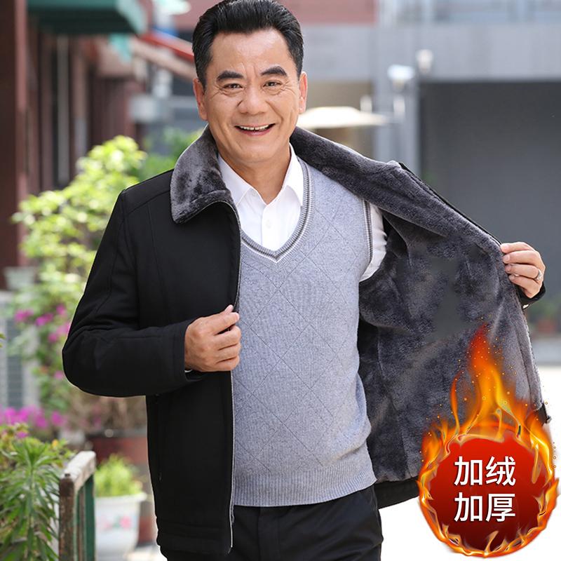 男士夹克衫中年加绒加厚爸爸装保暖厚外套
